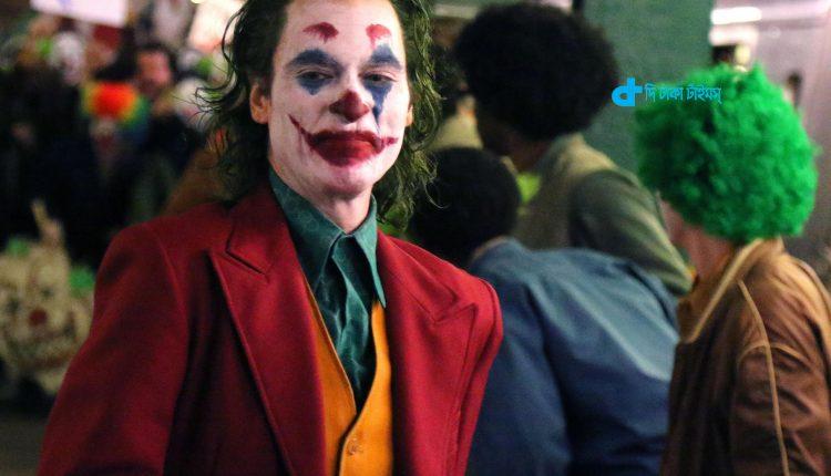 আজ স্টার সিনেপ্লেক্সে মুক্তি পাচ্ছে 'জোকার' 1