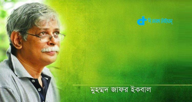 অধ্যাপক মুহম্মদ জাফর ইকবাল এবার সিনেমার গান লিখছেন 1