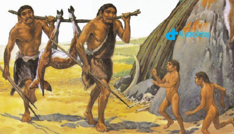 আধুনিক মানুষের 'জন্মভূমি'র খোঁজ পাওয়া গেলো! 1