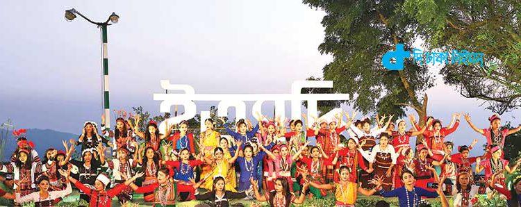 এবারের 'ইত্যাদি' পার্বত্য জেলা বান্দরবানের নীলাচলে 1