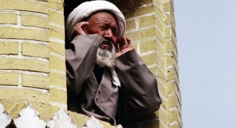 চীনে মুসলিমদের মগজ ধোলাইয়ের তথ্য ফাঁস 2