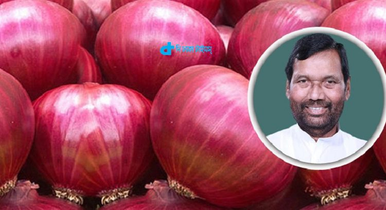ভারতে পেঁয়াজের দাম বৃদ্ধি: খাদ্যমন্ত্রীর বিরুদ্ধে মামলা 1