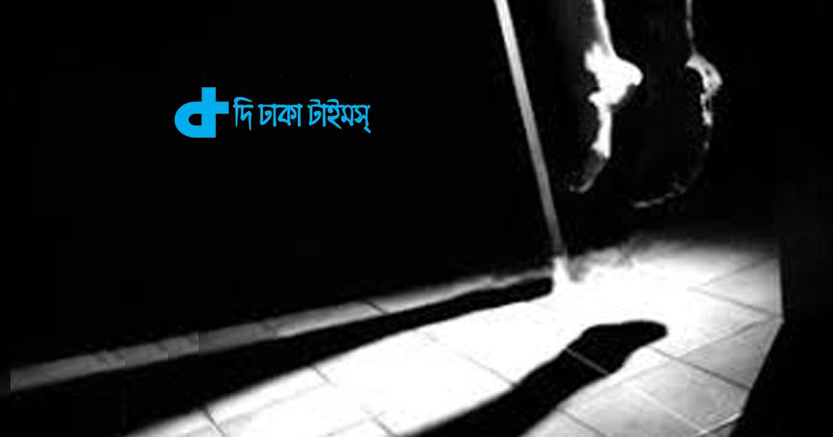 ভারতে দৈনিক ৭০ জনের আত্মহত্যা: যাদের অধিকাংশই বেকার 1