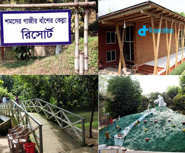 ভ্রমণ: ফেনীর শমসের গাজীর বাঁশের কেল্লা রিসোর্ট 2