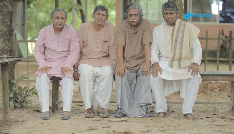 আজ ৪ আগস্ট এনটিভির দিনব্যাপী অনুষ্ঠানসূচী জেনে নিন 1