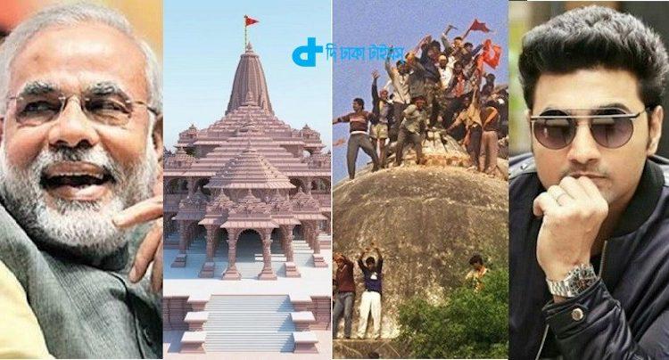 রামমন্দির নয়, ভ্যাকসিনই এখন জরুরি: দেব 1