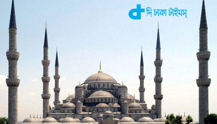তুর্কিস্থানের সুলতান আহমেদ মসজিদ 1