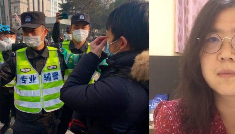 করোনা নিয়ে প্রতিবেদন: চীনে এক সাংবাদিকের ৪ বছরের জেল 1