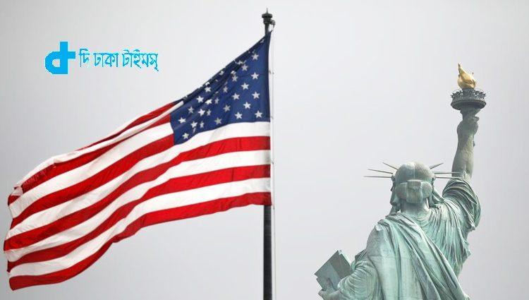 মার্কিন যুক্তরাষ্ট্রের অভিবাসন ব্যবস্থায় পরিবর্তন আনছেন জো বাইডেন 1
