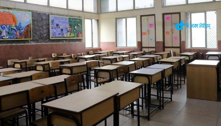 ২৮ ফেব্রুয়ারী পর্যন্ত শিক্ষাপ্রতিষ্ঠানের ছুটি বৃদ্ধি 1
