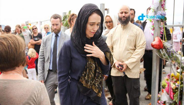 নিউজিল্যান্ডের দায়িত্ব মুসলিমদের পাশে থাকা : জেসিন্ডা আরডার্ন 1