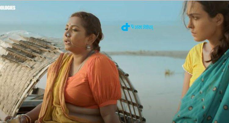 'পদ্মাপুরাণ' চলচ্চিত্রের 'নোনা' গান [ভিডিও] 1