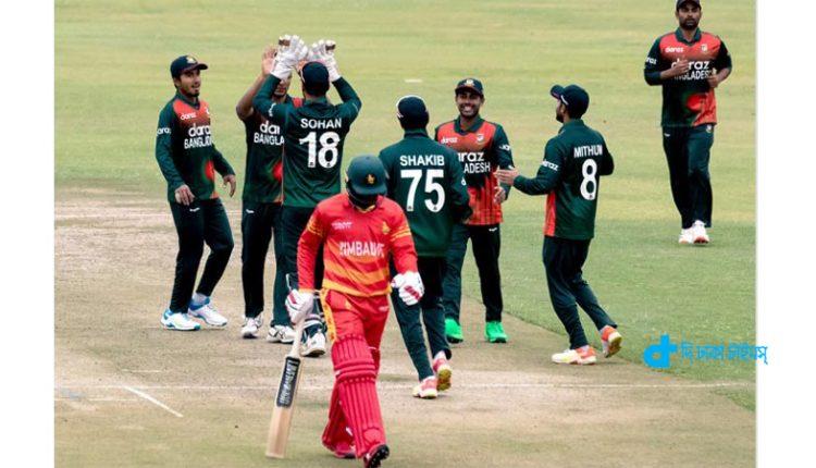 বেকিং: ১৫৫ রানে জিম্বাবুয়েকে হারালো বাংলাদেশ 1