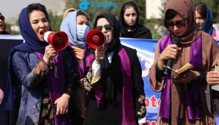 আফগান নারীদের বিক্ষোভ মিছিলে তালেবানের গুলি 1