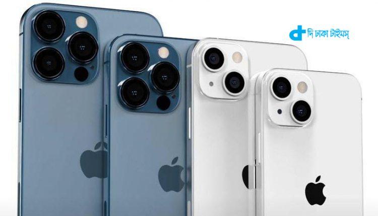 আজ মেগা ইভেন্টে উন্মোচন করা হবে নতুন আইফোন 1