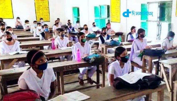 ডেটলাইন ১২ সেপ্টেম্বর: প্রাণ ফিরে পেলো শিক্ষা প্রতিষ্ঠান 1