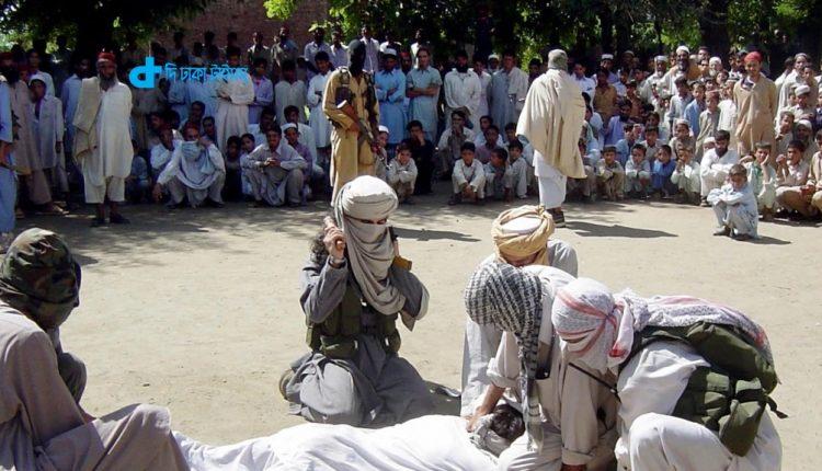 আবারও আফগানিস্তানে চালু হচ্ছে শিরশ্ছেদ-অঙ্গচ্ছেদের মতো কঠোর শাস্তি 1
