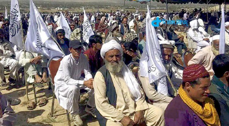 আফগানিস্তানে তালেবানের বিশাল সমাবেশ 1